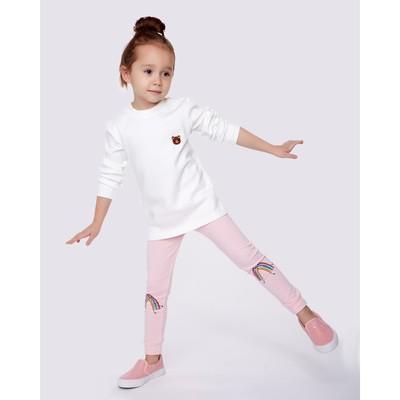 """Брюки для девочки MINAKU """"Радуга"""", рост 86-92 см, цвет розовый"""
