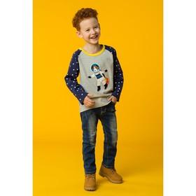 """Джемпер для мальчика MINAKU """"В космосе"""", рост 80-86 см, цвет серый/синий"""