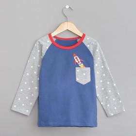 """Джемпер для мальчика MINAKU """"Космический корабль"""", рост 80-86 см, цвет серый/синий"""
