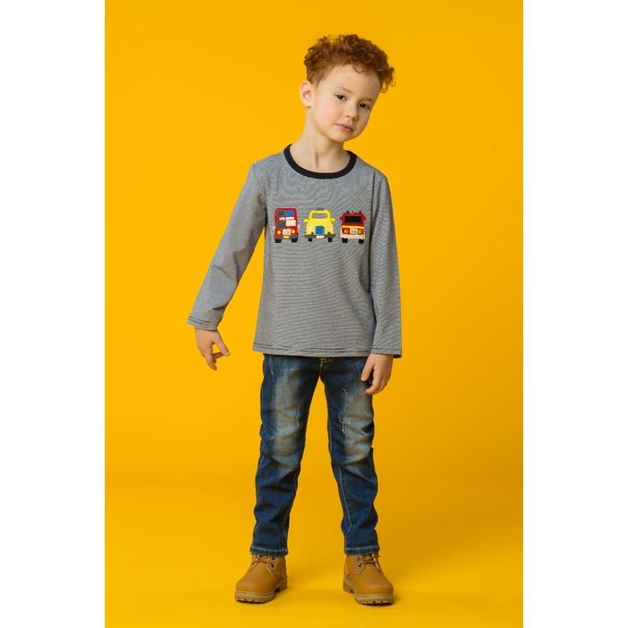 """Джемпер для мальчика MINAKU """"Автомобили"""", рост 80-86 см, цвет синий - фото 105711277"""