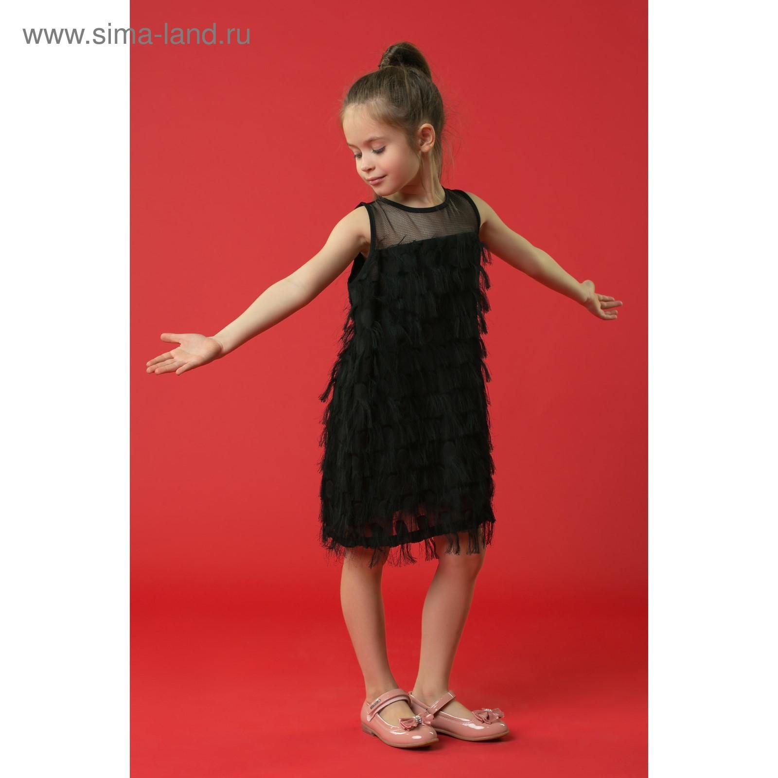 3a9d2cf8e9a Платье нарядное для девочки