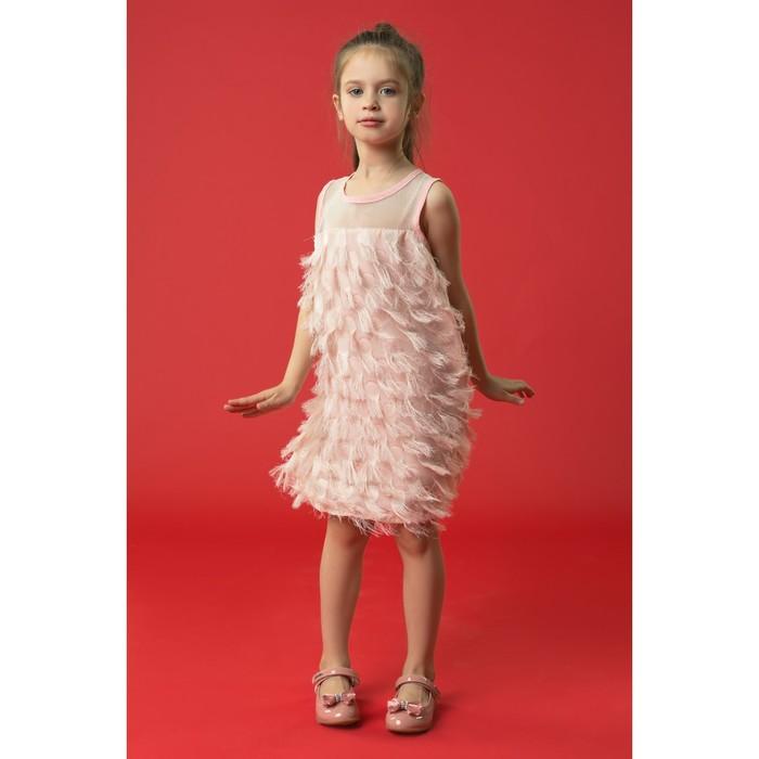 """Купеческий Курган, Платье нарядное для девочки """"Модница"""", рост 110-116 см, цвет розовый"""