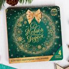 """Шоколад в открытке """"С новым годом"""", зеленый шар 4 шт."""