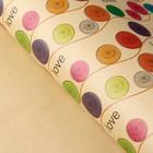 Paper, wrapping, Kraft 60 x 60 cm