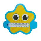 Термометр для ванны «Звёздочка»