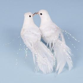 Свадебные голубки на прищепке «Совет да любовь», 16 см, набор 12 пар