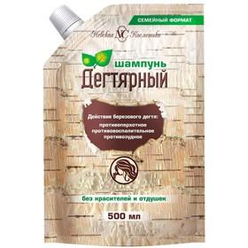 Шампунь для волос Невская Косметика «Дегтярный», дой-пак, 500 мл