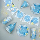 "Set of paper dishes ""happy birthday Two year old"" boy, 6 plates, 6 cups, 6 Kalpaka 38773"