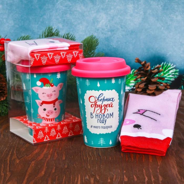 """Подарочный набор: термостакан керамика с носками р-р 36-40 """"New Year"""""""