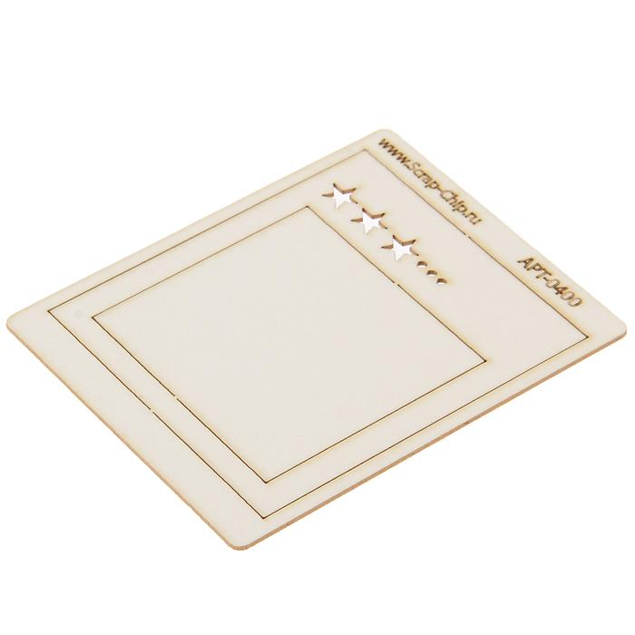 """Чипборд картон """"Рамочка со звёздами"""" 7,8х6,8 см"""