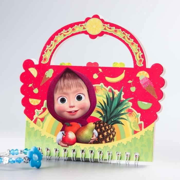 """Блокнот-сумочка + браслет """"Фруктовое настроение"""", Маша и Медведь"""