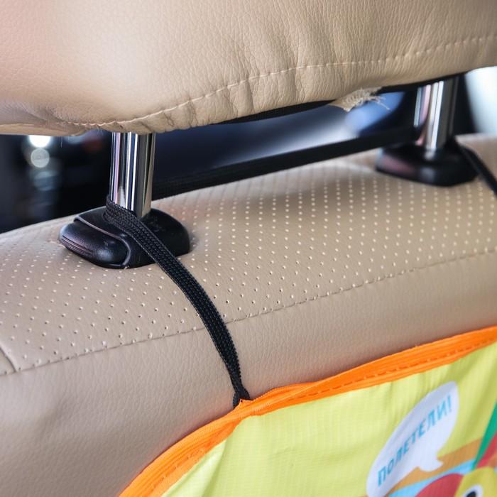 Накидка-незапинайка на автомобильное кресло «Африка»