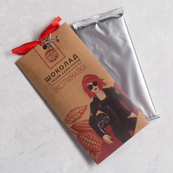 Молочный шоколад «Экстрималка», 85 г