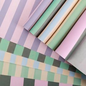 Бумага упаковочная для цветов «Полоски», 100 × 70 см, МИКС