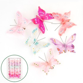 Бабочки перьевые на прищепке «Нежность» 8,5 см, набор 12 штук