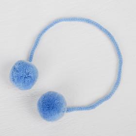 Decorative element on the rope 2 ball, d= 3 cm, 4 PCs set, color blue