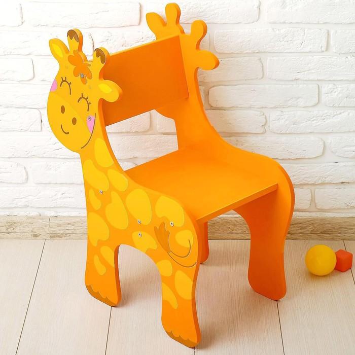 Стульчик детский «Жирафик»
