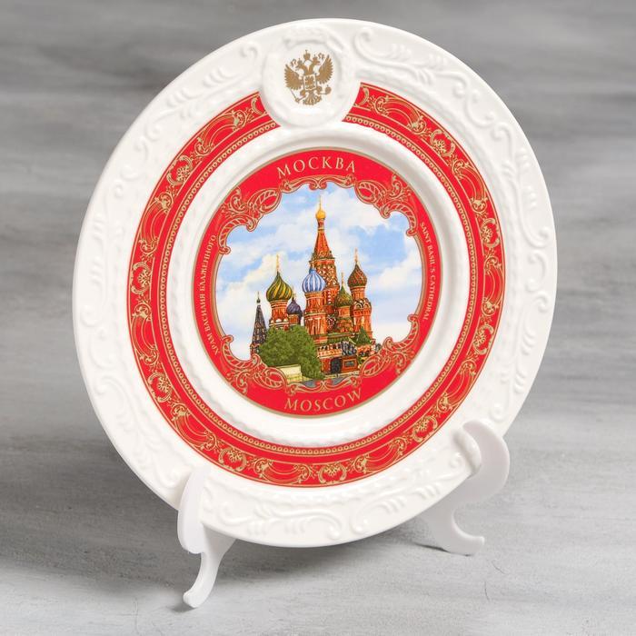 Тарелка сувенирная «Москва. Храм Василия Блаженного», d=20 см
