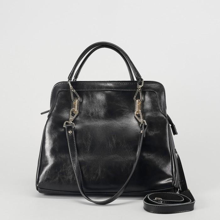 """Сумка женская """"Лора"""" 2 отделения, наружный карман, длинный ремень, черный"""