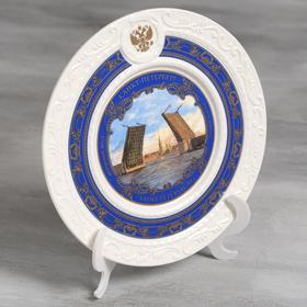 Тарелка сувенирная «Санкт-Петербург. разводной мост», d=20 см