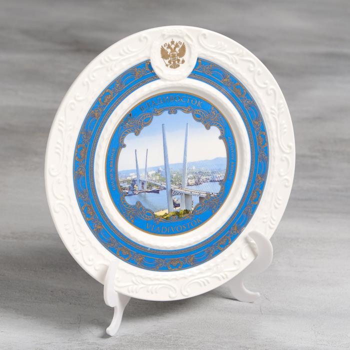 Тарелка сувенирная «Владивосток. Золотой Мост», d=20 см