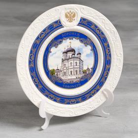 Тарелка сувенирная «Воронеж. Благовещенский собор», d=20 см