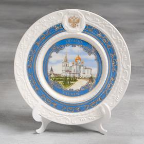 Тарелка сувенирная «Тюмень. Свято-Троицкий монастырь», d= 20 см в Донецке