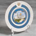 """The souvenir plate """"Tyumen"""" (Holy Trinity monastery), 20 cm"""