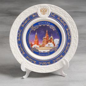 Тарелка сувенирная «Москва», d=20 см в Донецке