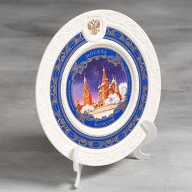 Тарелка сувенирная «Москва», d=20 см