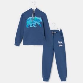 """Комплект для мальчика: джемпер и брюки KAFTAN """"Медведь"""", синий, р-р 36, рост 134-140 см"""