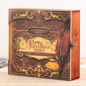 Родословная книга в шкатулке с пером и чернильницей «Древо», 56 листов, 26 х 24 х 7 см