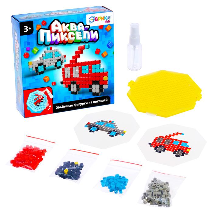 Игровой набор Аквапиксели «Транспорт», 200 деталей