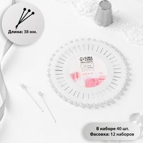 Bulavochnoy round, d = 8 cm, 40 needles, 3.8 cm, color white