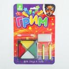 Грим для лица и тела, 4 цвета по 3 г, 2 карандаша по 5 г, аппликатор, спонжик