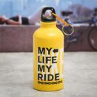 """Бутылка для воды """"My life"""", 400 мл"""