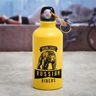 "Бутылка для воды ""Russian riders"", 400 мл"