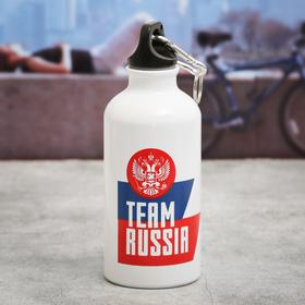 "Бутылка для воды ""Russia"", 400 мл"