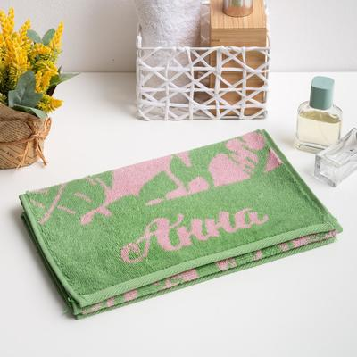"""Terry towel personalized """"Anna"""" 30x70 cm 100% cotton, 420гр/m2"""