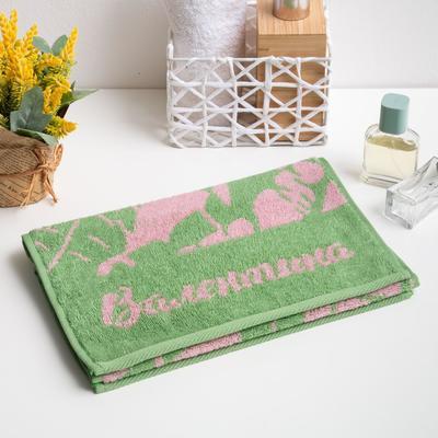 Towel personalized Terry Valentina 30x70 cm 100% cotton, 420гр/m2