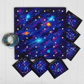Геоборд «Созвездие» 6 карточек в наборе