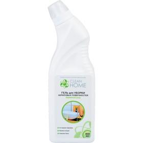 Гель для уборки акриловых поверхностей Clean home, 800мл