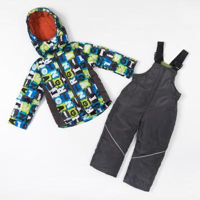 """Комплект для мальчика """"Альпы"""", рост 104-110 см, цвет синий/зелёный"""