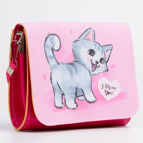 Bag children's Department on the flap, pink color