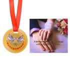 """Медаль на ленте """"Молодожены"""" с наградным листом"""