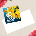 """Card‒mini """"March 8"""", yellow tulips, 7 × 7 cm"""