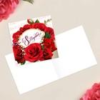 """Card-mini """"March 8"""", rose, 7 × 7 cm"""