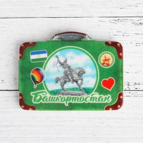"""Magnet in the shape of a suitcase """"Bashkortostan.Salavat Yulaev"""""""