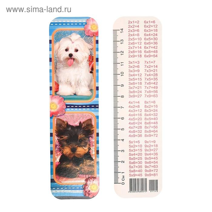 """Закладка """"Собаки"""" с глиттером, 45 х 166 мм"""