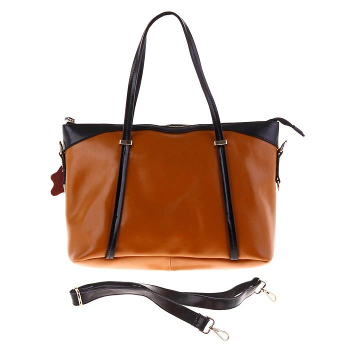 """Сумка женская """"Агнеса"""" 2 отдела, наружный карман, длинный ремень, светло-коричневый"""